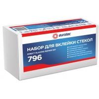 Набор для вклейки стекол Eurotec 796, шт 1/24