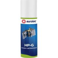Смазка адгезионная Eurotec HP-G, аэрозоль 70 мл 1/12