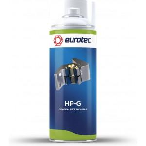Смазка адгезионная Eurotec HP-G, аэрозоль 500 мл 1/12