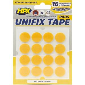 Высечка из ленты HPX Unifix круглая d=20 мм белая, уп 16 шт в блистере 1/40