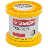 Припой ПОС 61 с канифолью Ø0.8 мм, катушка 100 гр