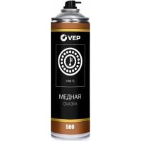Смазка высокотемпературная медная VEP, спрей 500 мл