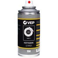 Смазка керамическая VEP, спрей 150 мл