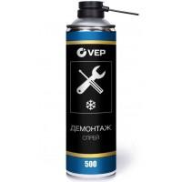 Растворитель ржавчины VEP с охлаждением, 500 мл