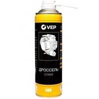 Очиститель дроссельной заслонки VEP, спрей 500 мл